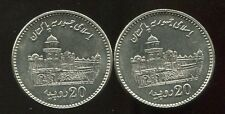 PAKISTAN 20 RUPEES 2013 COIN COMM. ISLAMIA PESHAWAR 100 year of GLOLY LOT 10 UNC