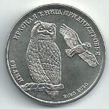 Transnistria - 1 Ruble Filin Bubo Bubo