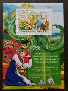 [SJ] Guinea Year Of The Dragon 2010 Chinese Lunar Zodiac Dance Costumes (ms) MNH
