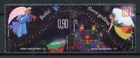 Bosnia & Herzegovina 2018 MNH Christmas & New Year Nativity 2v Set Stamps