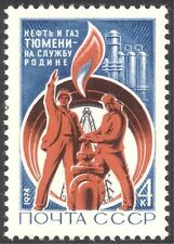 Russia 1974 Oil Well/Pipeline/Workers/Refinery/Energy/Drilling/Fuel 1v (n43009)