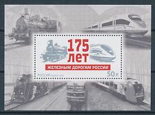 Briefmarken aus Russland & der Sowjetunion ab 1992 mit Eisenbahn-Motiv