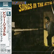 BILLY JOEL - SONGS IN THE ATTIC - JAPAN JEWEL CASE BLU-SPEC2 - CD