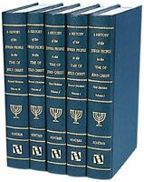[NEW] A History of the Jewish People in the Time of Jesus Christ Emil Schurer