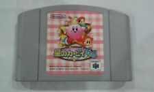 Nintendo N64 Kirby the Crystal Shards  JP