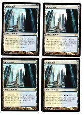 MTG 4x Hallowed Fountain Foil Japanese RR MT