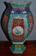 Old or Antique Chinese Porcelain Famille Verte Wedding Lamp Lantern
