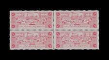 ***REPLICA*** of Block of Saudi Arabia 1905 - Hejaz railway - 2pi pink