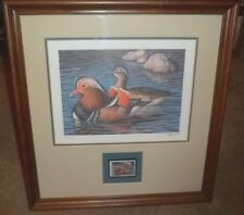 1989 Russian Federal Soviet Era Duck Stamp Print Framed /5000 Extremely RARE QQ