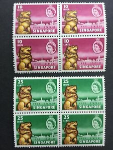 SINGAPORE STAMPS - 1959 CONSTITUTION - 2 VALUES IN BLOCKS OF 4 - MNH - (MC124)