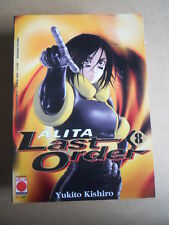 ALITA LAST ORDER Vol.8 - Alita Collection Planet Manga  [G370Q]