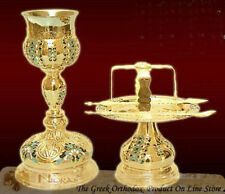 Orthodox Chalice Set Byzantine Style Motives Design A