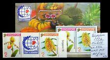 SINGAPORE 1994 Singapore Exhibition Orchids As Described NM308