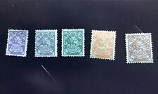 5 1903 Middle Eastern Stamps from Quality Old Collection Mint, Excellent shape