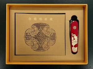 2017 Year of Rooster Victorinox Knife Chinese Zodiac Limited Edition Climber NIB