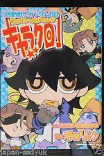 JAPAN Mobile Suit Gundam 00 Crossword puzzle comic Characro!