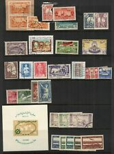Syria Small Lot of stamps, earlier mint & used, Souvenir sheet!