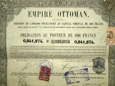 EMPIRE OTTOMAN, EMPRUNT A PRIME, OBLIGATION AU PORTEUR DE 400 FRANCS en 1870