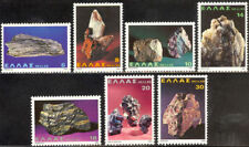 1980. Mineral Wealth of Greece MNH Asbestos Gypsum Bauxite Chomite Barite Cooper