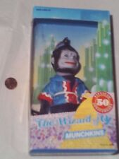 The WIZARD OF OZ POSEABLE MONKEY DOLL FIGURE ORIGINAL BOX SET 1988 TURNER RARE!!