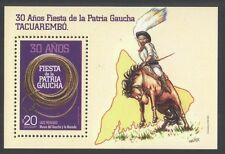 URUGUAY 2016 PATRIA GAUCHA FESTIVAL SOUVENIR SHEET OF 1 STAMP IN MINT MNH UNUSED