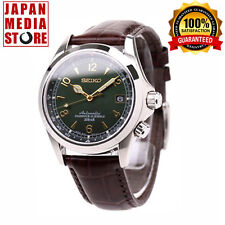 Seiko Mechanical SARB017 SARB 017 Automatic Made in Japan 100% Genuine