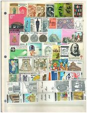 500 Dif Commemorative Stamps MEXICO MNH (Mint Never Hinged) 1960-1987 Collection