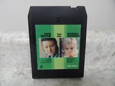 BACK TO BACK 8 track  (071116BBY-A32)
