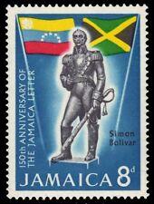 JAMAICA 258 (SG259) - Simon Bolivar Letter 150th Anniversary (pa90052)