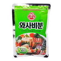 OTTOGI Wasabi Powder 200g (7oz) Japanese Horesradish Sinigrin Spicy Sushi I_g