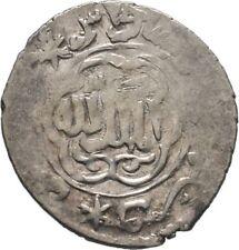 1265-1283  Seljuk Sultanate of Rum-Silver Dirhem -Ghiyath Kaykhusru III #7
