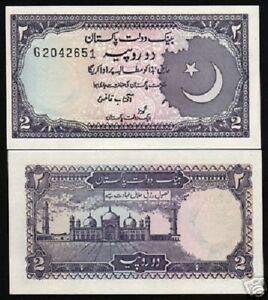 PAKISTAN 2 RUPEES P37 1985 *ERROR* PIN HOLES AT RIGHT INSTEAD OF LEFT CURRENCY