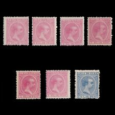 CUBA.1894. Alfonso XIII.7 valores. MN.Edifil.130-136