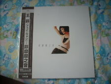 a941981  Faye Wong Japan Sealed LP 王菲 菲靡靡之音 No Number