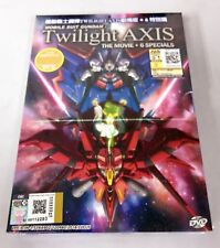 MOBILE SUIT GUNDAM: TWILIGHT AXIS THE MOVIE Complete DVD Box Set