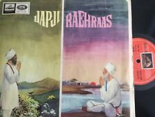Rare Classic PUNJABI LP Vinyl Record Indian Religious Songs JAPJI & RAEHRAAS