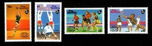 Olympic Gambia 1987 set of stamps Mi#706-09 MNH CV=8€