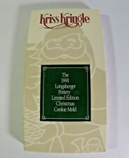 1991 Longaberger Pottery Kriss Kringle 2nd Christmas Cookie Mold Limited Edition
