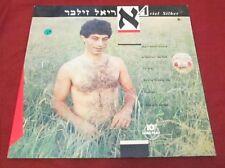 ZILBER ISRAELI ROCK LP 10 INCH RARE TAMOUZ