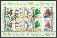 HAUSTIERE/ Korea MiNr 3143/47 o Kleinbogen mit Ersttagstempel