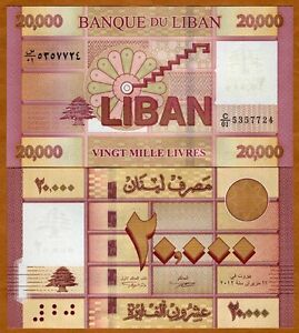 Lebanon, 20000 (20,000) Livres, 2012, P-New, UNC