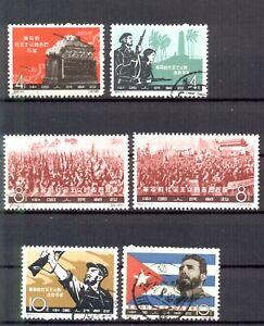 China 1963 CB revolution used VF