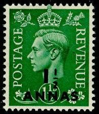 BRITISH POSTAL AGENCIES IN EA SG37, 1½ on 1½d pale green LH MINT. Cat £19.