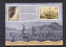 Romania 2014, Sail training ship, MS, Mircea, MNH