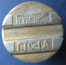 Telephone token - jeton - Russia - Volchov - Technesis - Cat: 1-227