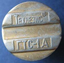 Telephone token - jeton - Russia - Volchov - Technesis - Cat: 1-227