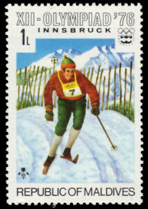 "MALDIVE ISLANDS 613 (SG624) - Innsbruck Olympics ""Nordic Skiing"" (pa79898)"