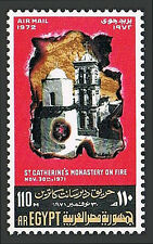 Egypt C141, Mnh. Air Post. St. Catherina Monastery on Fire, 1972