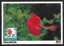 2017 MALAYSIA POSTCARD - MAXICARD 50TH ANNIVERSARY ASEAN
