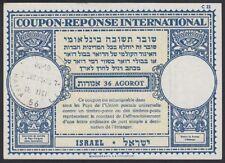 ISRAEL, 1961. Int'l Reply Coupon 36ag, Haifa